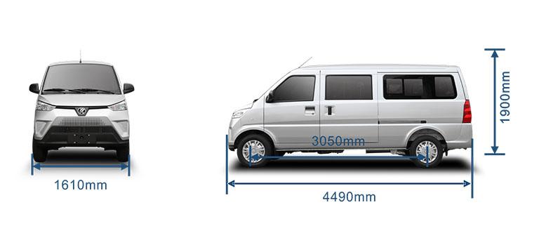 mini-bus VW 5 Length