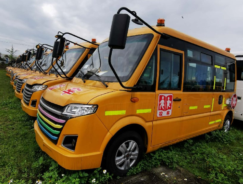 small school bus for sale