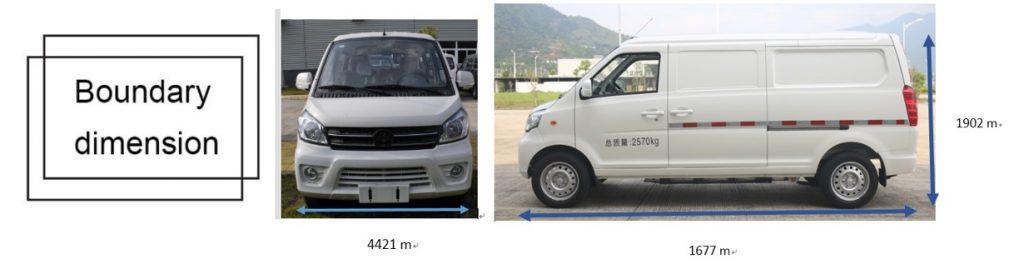 small electric van