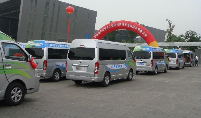 handicap vans for sale near me