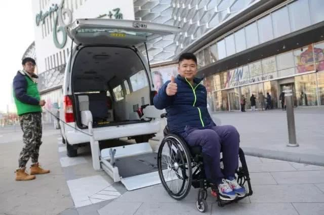 wheelchair accessible van for sale