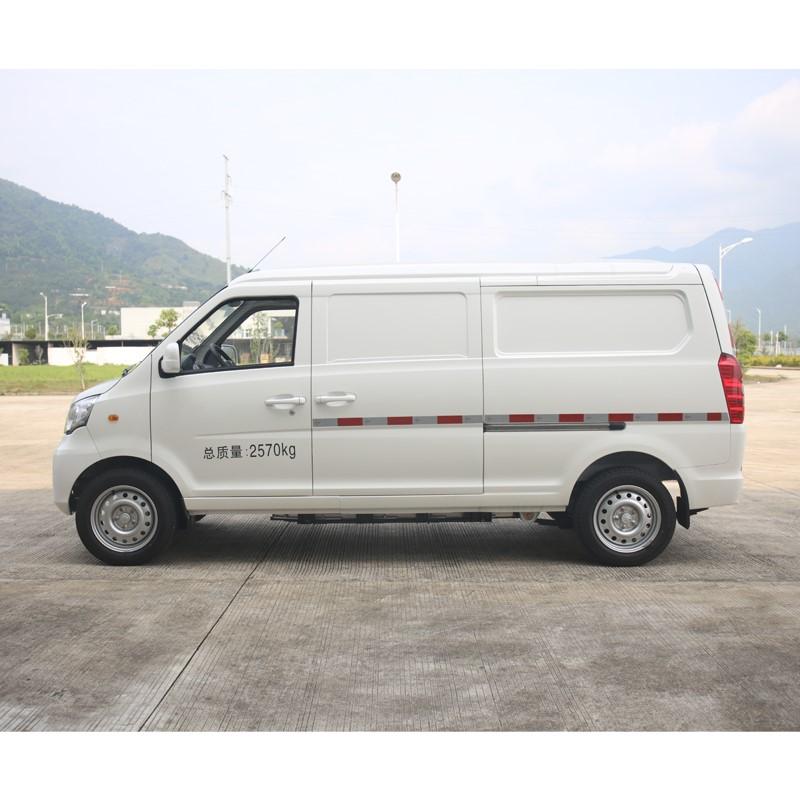 Small Cargo Van For Sale