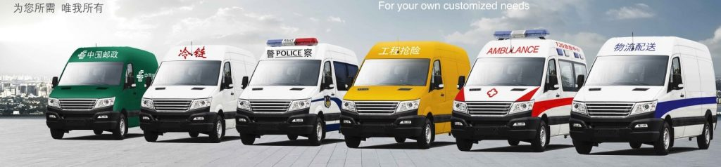 Special Vehicles van minibus