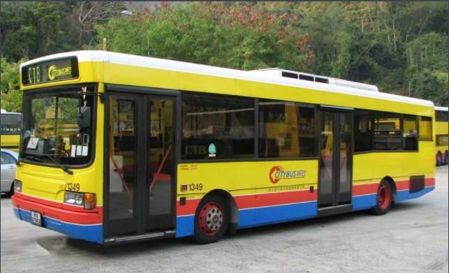 Passenger Bus For Sale