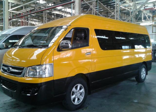 for sale school bus