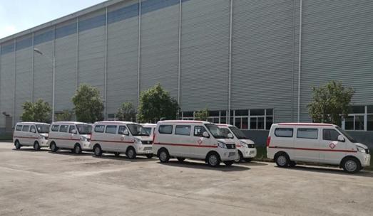 Van Mini Van
