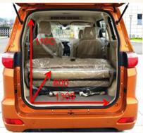 minivan auto
