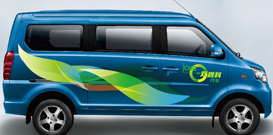 Hybrid Minibus for Sale